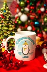 Кружка новогодняя с вашим текстом Пингвин