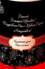 Кружка новогодняя с вашим текстом Новогодняя классика
