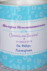 Кружка с вашим текстом Ко дню мед. работника
