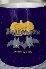 Кружка с вашим текстом Sweet Halloween