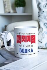 Кружка с вашим текстом Не чай