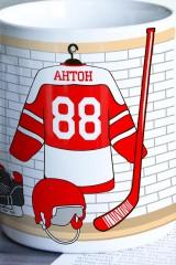 Кружка с вашим текстом Хоккей