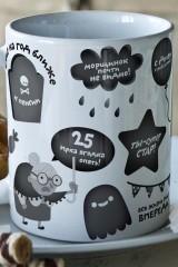 Кружка с вашим текстом Злобный День рождения