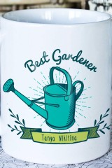 Кружка с вашим текстом Best Gardener