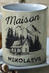 Кружка с вашим текстом Maison