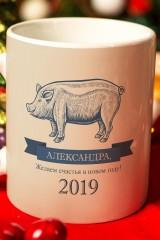 Кружка с вашим текстом Новогодняя ферма
