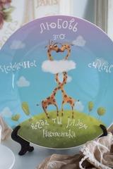 Тарелка декоративная с вашим текстом Волшебные звери