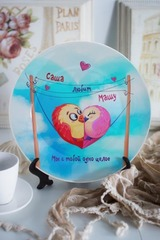 Тарелка декоративная с вашим текстом «Птички»