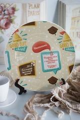 Тарелка декоративная с вашим текстом «Последний звонок»