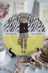 Тарелка декоративная с вашим текстом Леопард