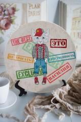 Тарелка декоративная с вашим текстом «Стильный котёнок»