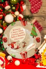 Новогодняя тарелка декоративная с вашим текстом Новогодняя