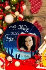 Тарелка декоративная с вашим текстом Новогоднее кино
