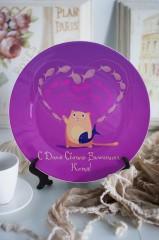 Тарелка декоративная с вашим текстом Мечтаю о тебе