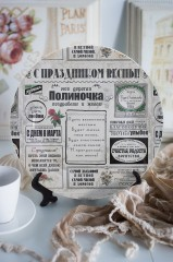 Тарелка декоративная с вашим текстом Вести к 8 марта