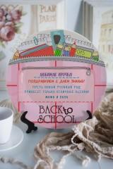 Тарелка декоративная с вашим текстом Рюкзачок
