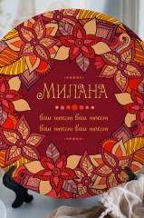 Тарелка декоративная с вашим текстом Осеннее настроение