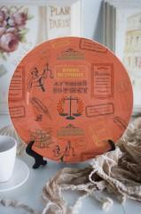 Тарелка декоративная с вашим текстом Юристу