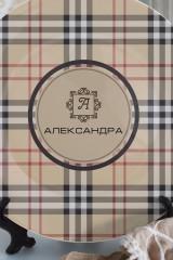 Тарелка декоративная с вашим текстом Шотландская клетка