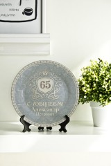 Тарелка декоративная с вашим текстом Торжество
