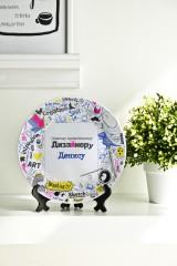 Тарелка декоративная с вашим текстом Скетчбук