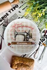 Тарелка декоративная с вашим текстом «Рукодельнице»