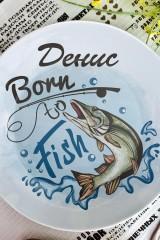 Тарелка декоративная с вашим текстом Born to fish