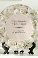 Тарелка декоративная с вашим текстом Flowers