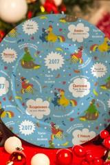 Тарелка декоративная с вашим текстом Подарок на год петуха
