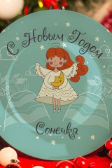 Новогодняя тарелка декоративная с вашим текстом Ангел