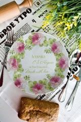 Тарелка декоративная с вашим текстом «Букет»