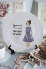 Тарелка декоративная с вашим текстом Девушка