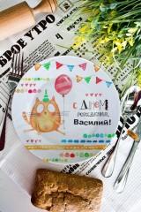 Тарелка декоративная с вашим текстом Котейка