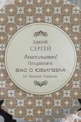 Тарелка декоративная с вашим текстом Геометрический узор