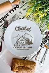 Тарелка декоративная с вашим текстом Chalet