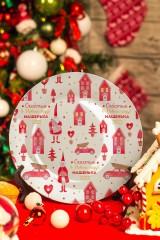Тарелка декоративная с вашим текстом Новогодние игрушки