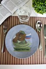 Тарелка декоративная с вашим текстом «Защитник»