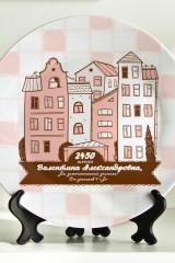 Тарелка декоративная с вашим текстом Город