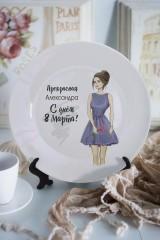 Тарелка Девушка