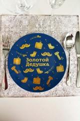 Тарелка декоративная «Золотая дедушка»