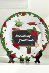 Тарелка декоративная Учителю