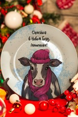 Тарелка декоративная с Вашим текстом Корова в шарфике
