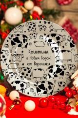 Тарелка декоративная с Вашим текстом Коровы