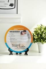 Тарелка декоративная с вашим текстом Счастливый билет