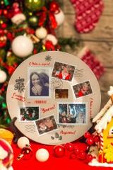 Тарелка декоративная с вашим текстом Новогоднее письмо