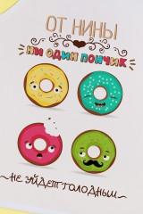 Фартук кухонный с Вашим текстом Веселые пончики