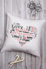 Подушка декоративная с Вашим именем «Сердце влюбленных»