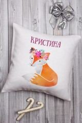 Подушка декоративная с Вашим именем Цветочные буквы