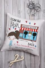 Подушка декоративная с Вашим именем Магазин любви