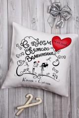 Подушка декоративная с Вашим именем «Любовь»